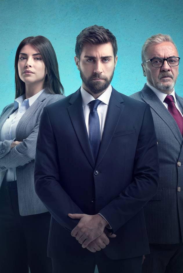 مسلسل المنظمة الحلقة 1 مترجمة للعربية