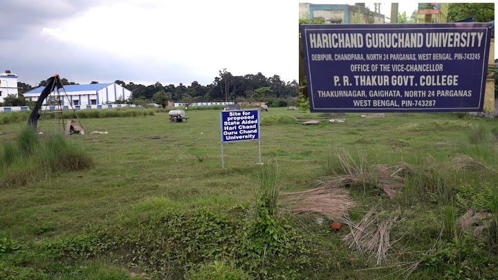 Harichand-Guruchand-University