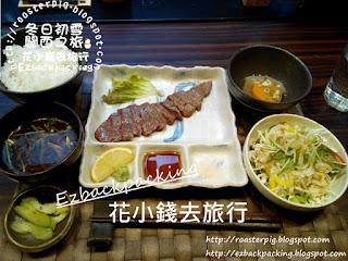 京都便宜好吃黑毛和牛