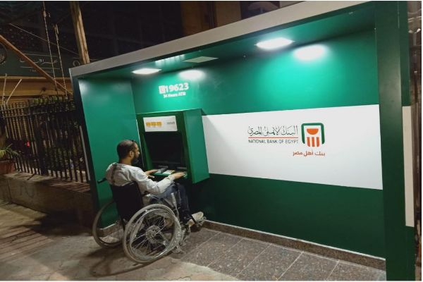 البنك الأهلي يطلق ماكينات صراف آلي ATM لذوي الإعاقة ببعض الفروع