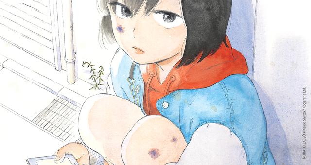 Nora to zassô, de Keigo Shinzo
