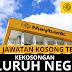 Jawatan Kosong Terkini Di Malayan Banking Berhad (Maybank). Pelbagai Jawatan Dibuka Di Seluruh Negeri