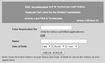 RRB Secunderabad ALP Technician Hall Tickets 2016-2017
