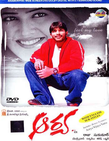 Poster Of Arya 2004 Dual Audio 720p HDRip [Hindi - Telugu] ESubs - UNCUT Free Download Watch Online