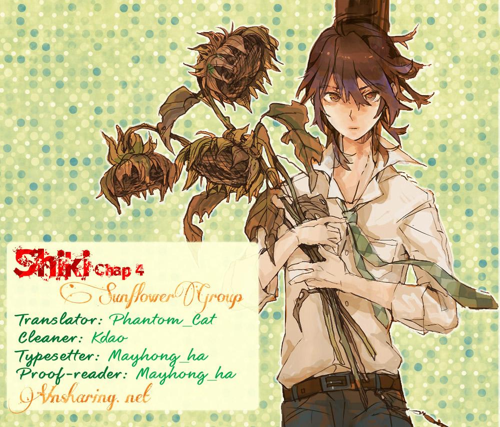 Shiki chapter 4 trang 1