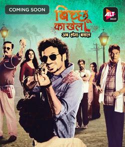 Bicchoo Ka Khel (2020) Season 1 Complete