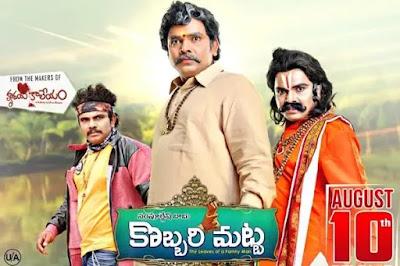 Kobbari Matta (2019) Telugu Movie Poster