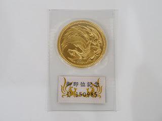 平成2年 純金製の未開封の10万円金貨を買い取りました