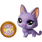 LPS Lucky Pets Lucky Pets Fortune Surprise Lynx (#No#) Pet