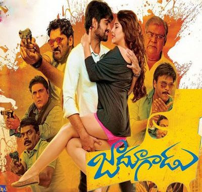 Jadoogadu (2020) full movie in hindi download 480p HDRip HD