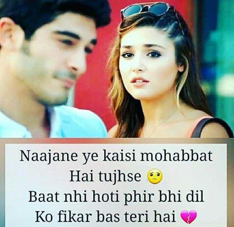 Beautiful love shayari images
