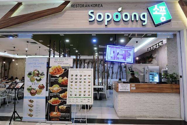 Sopoong, IOI City Mall