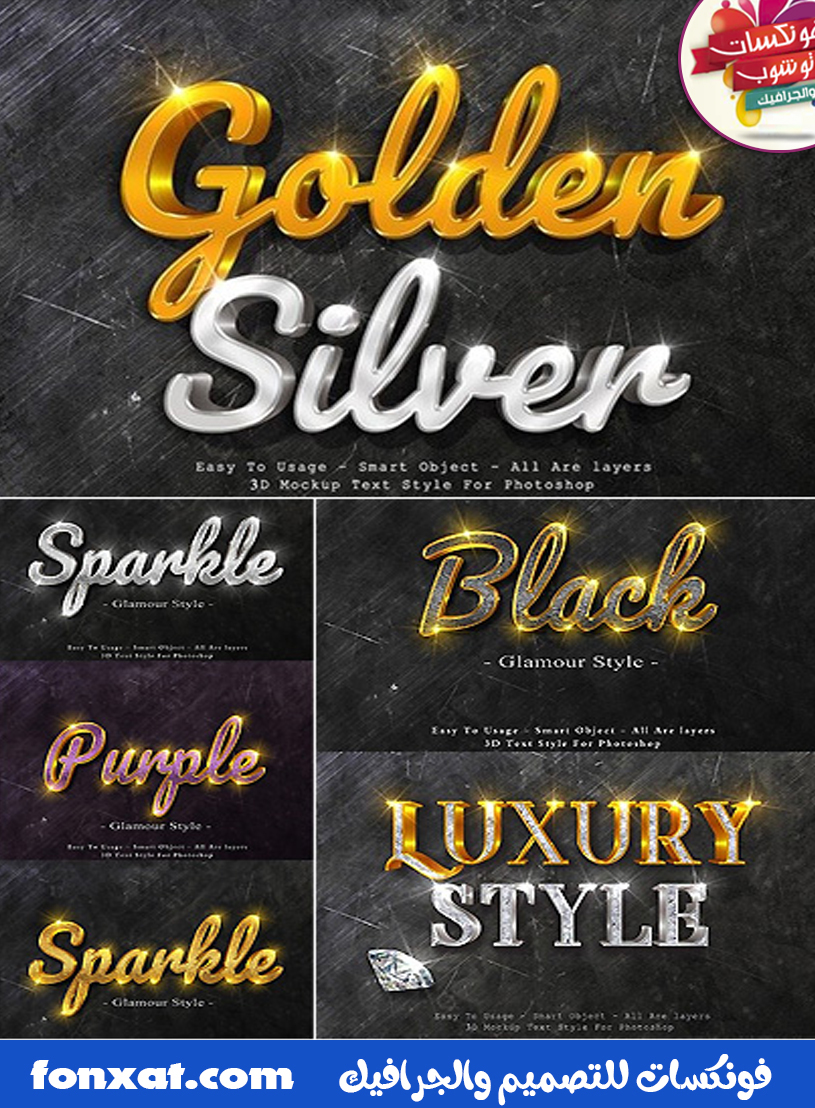Brilliant Gold Text Effect Collection Styles For Photoshop