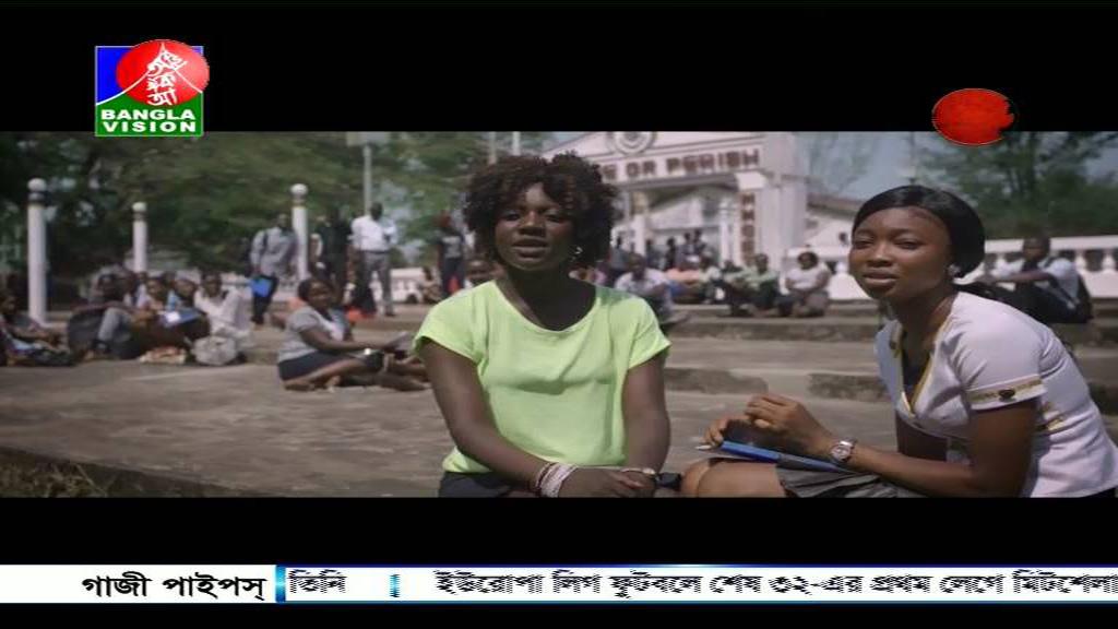 Frekuensi siaran Bangla Vision di satelit Apstar 7 terbaru