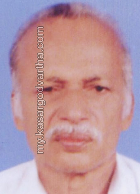 Kerala, News, Kasargod, Nileshwaram, Death, Obituary, Nileshwaram Kunhiraman passes away.