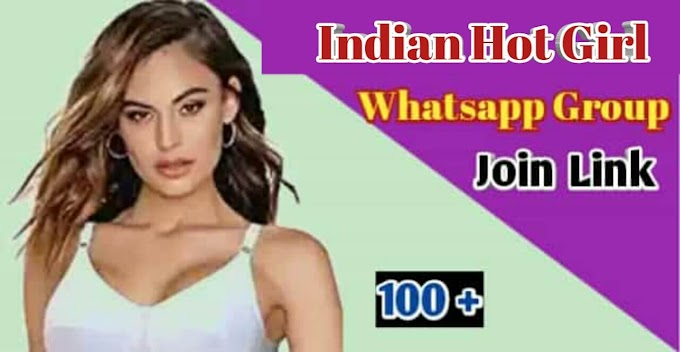 Indian Girl WhatsApp Group link | WhatsApp Group of Girl