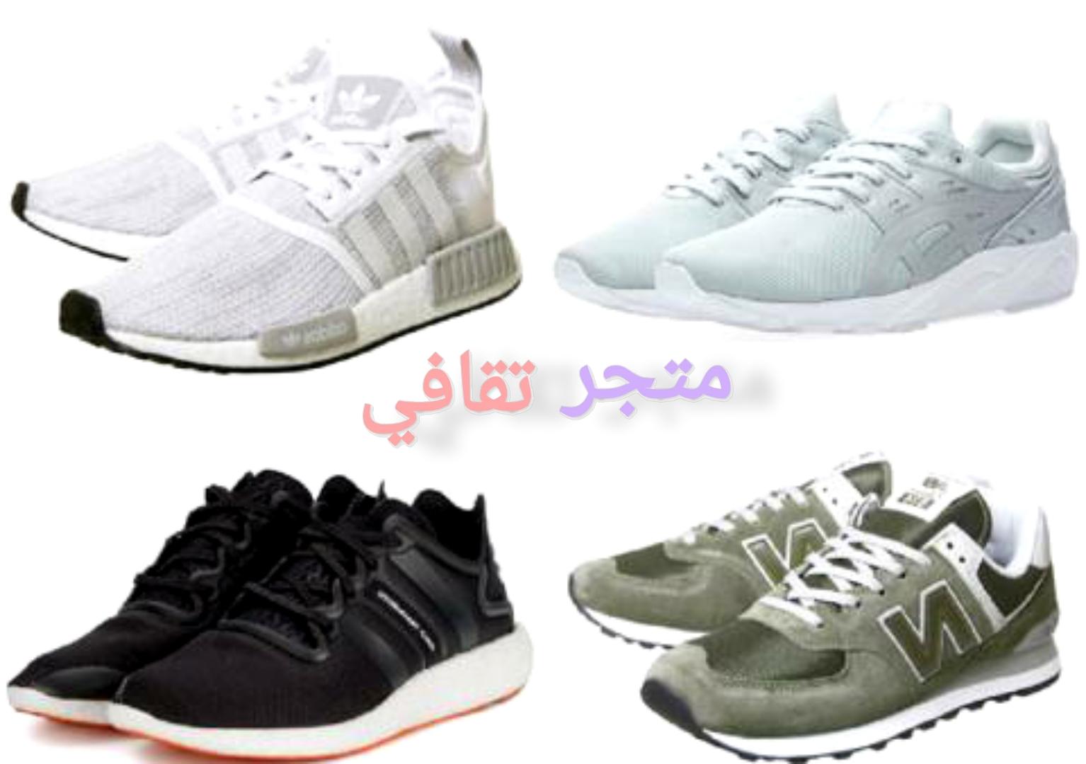 نصائح حول العثور على الأحذية المناسبة لممارسة الرياضة