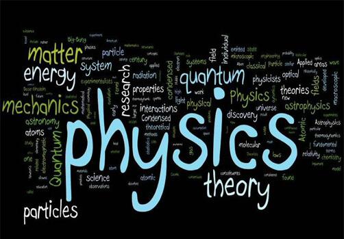 كتاب الفيزياء للصف الثالث الثانوى