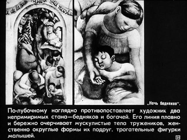 Бедные в России: вэлфер, «удочка» и социальное равенство