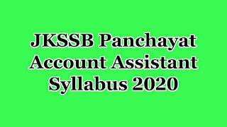 JKSSB Panchayat Account Assistant Syllabus 2020