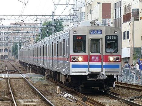 【ダイヤ改正で廃車へ!】京成3600形 快速 西馬込行き