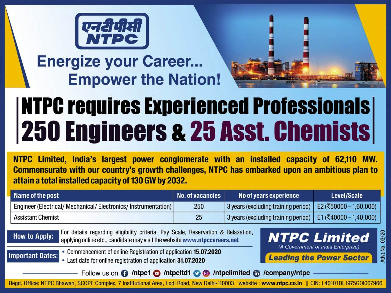 NTPC Limited Recruitment 2020: Apply Online For 275 Engineer & Chemist Posts