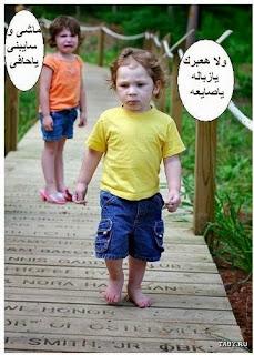 photo sweet صور حلوة
