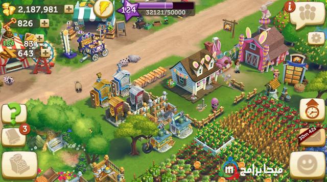 تحميل لعبة المزرعة فارم فيل FarmVille 2 أخر إصدار