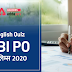 English Quiz 23th May- English Quiz for SBI PO Prelims 2020
