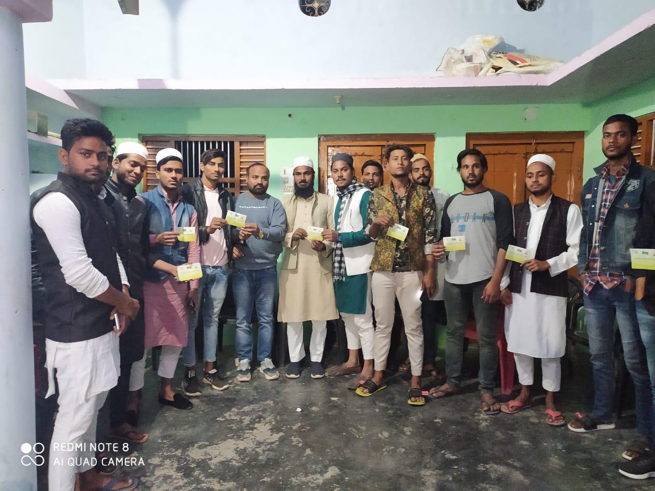 ऑल इंडिया मजलिस इत्तेहादुल मुस्लिमीन की बैठक संपन्न