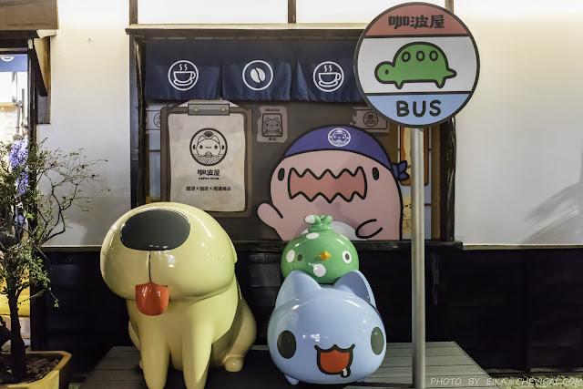 MG 0446 - 咖波屋今天試營運囉!想吃超萌咖波燒至少要等1至2小時,建議之後再來逛逛唷!