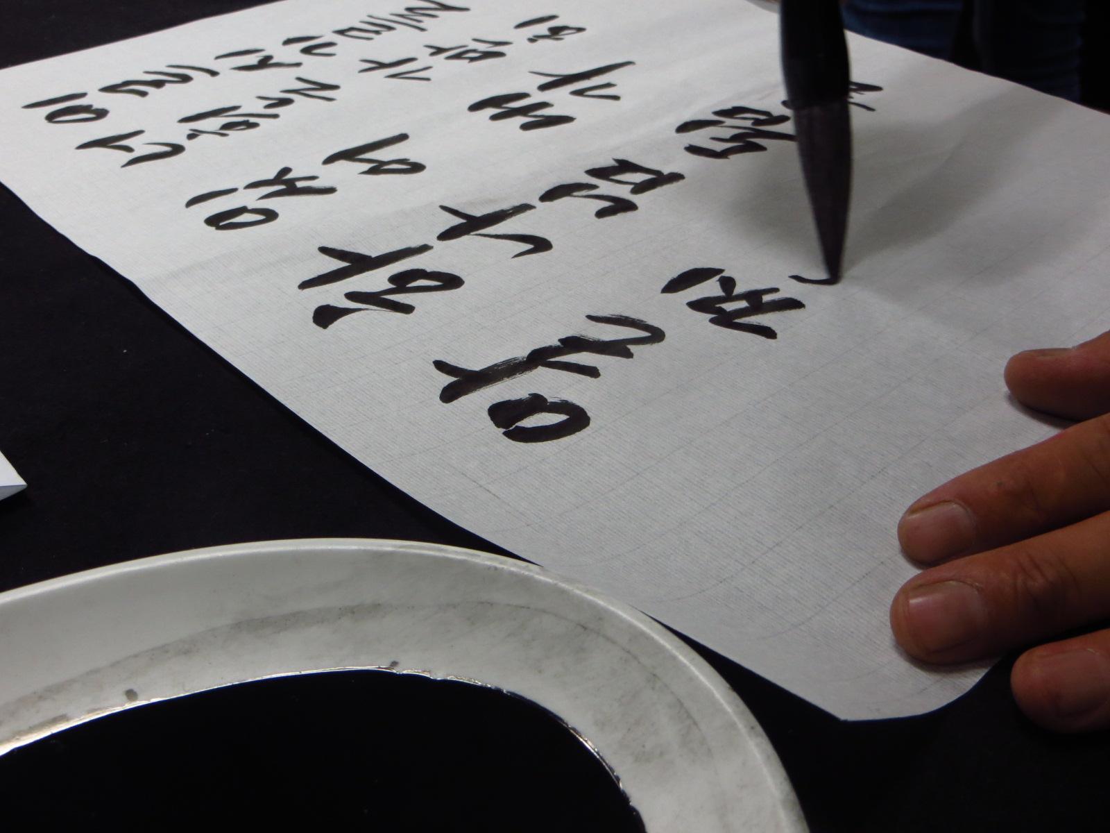 Ethnoscopes tracks of an anthropologist korean