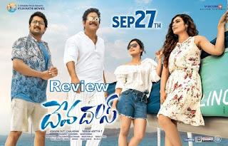 DevaDas telugu movie Review and Rating