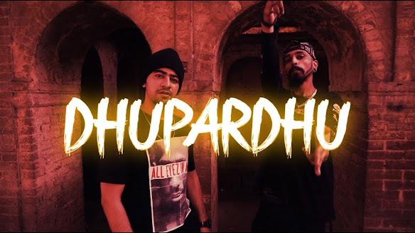 Rob C - Dhupardhu Song Lyrics | Desi Hip Hop | 2021 Lyrics Planet