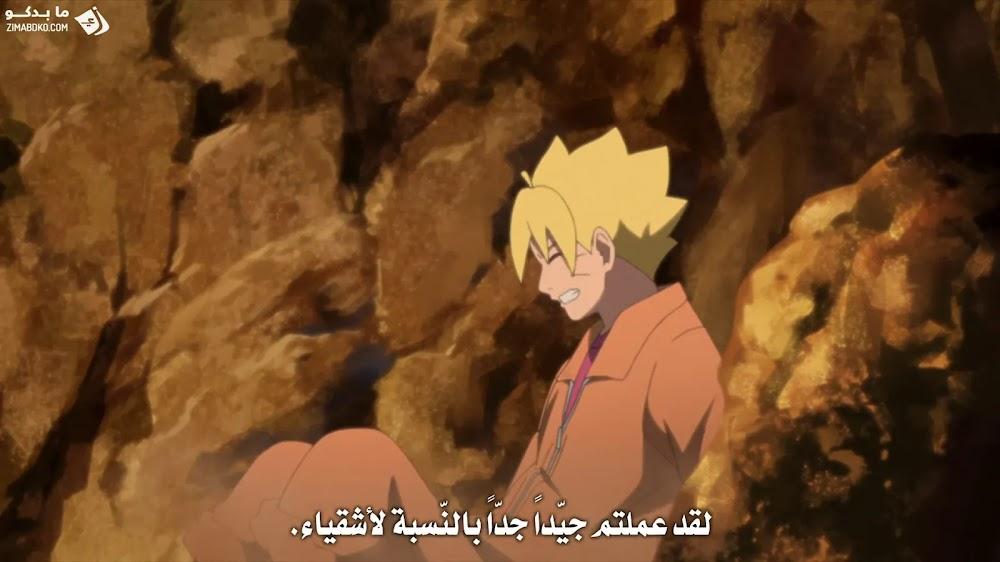 الحلقة 146 من أنمي بوروتو: ناروتو الجيل التالي Boruto: Naruto Next Generations مترجمة