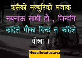 motivational-quotes-about-life-in-nepali