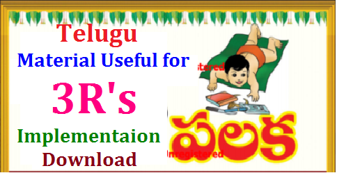 Telugu material useful for 3 Rs implementaion Telugu TLM with Attractive Pictures for Varnamala Primary Sections Useful Material for Teachers at Elementary Level with Telugu to English like Dictionary children can go through easily. Spelling Comparion also children can learn Telugu to English with this Teachning Learning Material Download Free PDF Now telugu-tlm-material-printed-practice-work-books-varnamala-with-pictures-free-pdf-sarala-padhaalu-vattu-padhaalu-gunintapu-padhaalu-dwithwaakshara-samyukthaakshara-padhaalu-download Telugu Teaching Learning Material DownloadTelugu Practice Work Books and TLM PDF Files Download Here/2017/07/telugu-material-useful-for-3Rs-implementation-telugu-tlm-material-printed-practice-work-books-varnamala-with-pictures-free-pdf-sarala-padhaalu-vattu-padhaalu-gunintapu-padhaalu-dwithwaakshara-samyukthaakshara-padhaalu-download.html