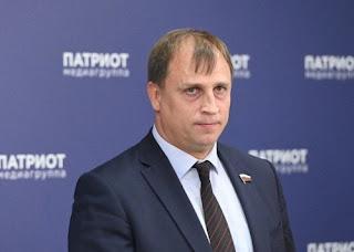 Инициативы депутата Сергея Вострецова
