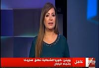 برنامج المواجهة حلقة الإثنين 28-8-2017 مع ريهام السهلى و د/ ثروت الخرباوى و أسرار بيزنس الإخوان الحرام - الحلقة الكاملة