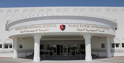 المدرسة-السويسرية-الدولية-قطر