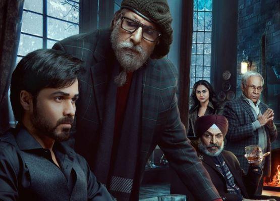 Chehre Movie Powerful Dialogues | Amitabh Bachchan, Emraan Hashmi