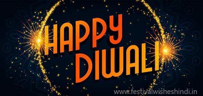 diwali images hd
