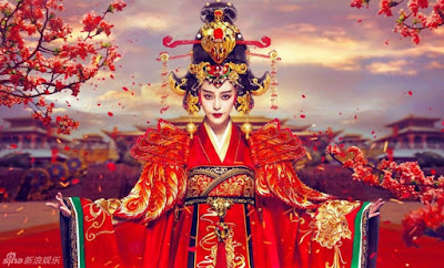 The Empress of China 2015