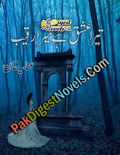 Tera Ishq Hai Mera Raqeeb Novel By Anaya Khan