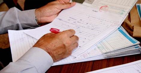 لا رقابة للقضاء الإداري على تقييم المصححين لأوراق الامتحانات إلا من حيث عيبي الانحراف والاختصاص