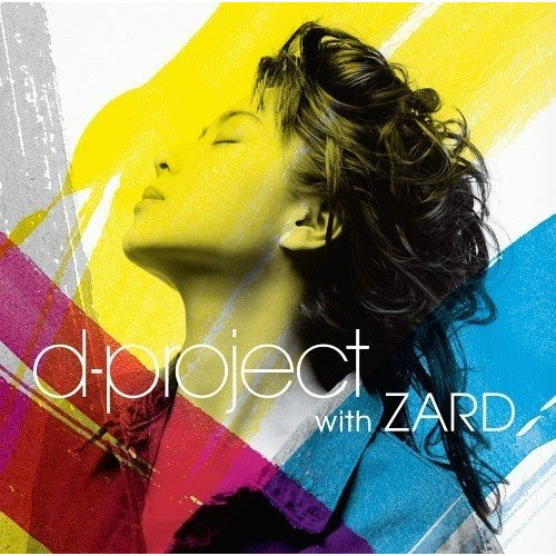 坂井泉水 d project with ZARD rar, flac, zip, mp3, aac, hires