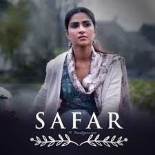 Safar Full Song Lyrics - Notebook - Mohit Chauhan