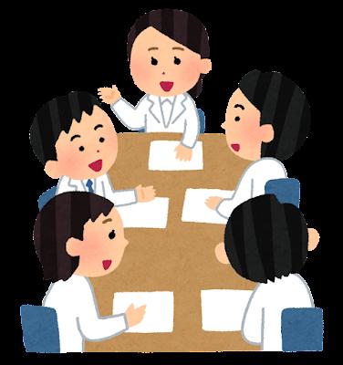白衣を着た人たちの会議のイラスト(笑顔)
