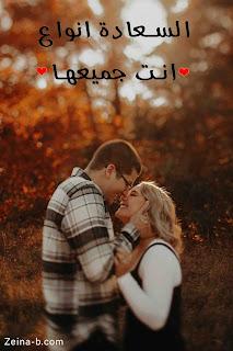 أجمل صور حب رائعة