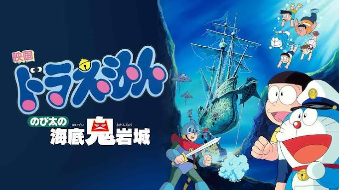 Doraemon: The Movie Underwater Adventure (1983) Full Movie in Tamil